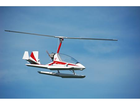 GYRO-ONE Autogyro (electric)