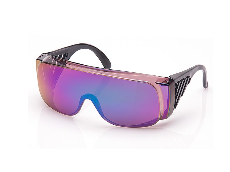Zurich Sport Sunglasse Dark Sensity MAGENTA Glasses