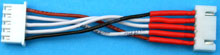 Prolong. XH / XH 30 cm para 5 elem. cables silicona 0,25 mm2